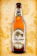 Piwo Orkiszowe